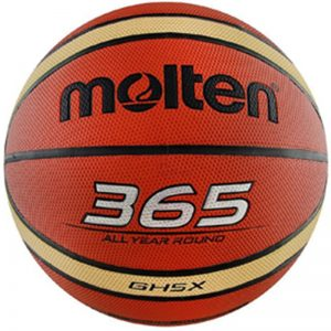 balon basquetbol oficial #5-6-7 molten gh santiago chile deportes