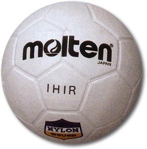 BALON HAND BALL MOLTEN HIR santiago chile deportes