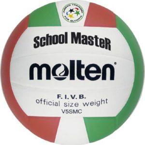 BALON VOLEYBOL MOLTEN SCHOOL santiago chile deportes